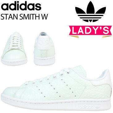 adidas Originals アディダス オリジナルス スタンスミス スニーカー レディース STAN SMITH W S76666 靴 ホワイト
