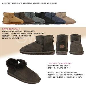 emuエミュー最安値送料無料正規通販靴ブーツシューズスニーカームートンブーツクラッシックミニモカシンダコタベイリーボタンメンズ
