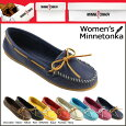ミネトンカMINNETONKA楽天最安値送料無料正規通販靴ブーツシューズキルティモカシンフリンジ