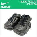 Nike-314565-001-a