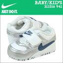 Nike-311516-941-a