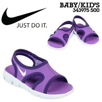 [9000雙耐吉NIKE涼鞋嬰兒小孩SUNRAY 9 TD 343975-500紫色的]