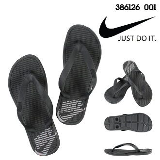 耐吉NIKE涼鞋鉗子涼鞋SOLARSOFT THONG 386126-001黑色人