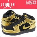 Nike-555112-905-a