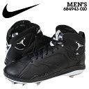 Nike-684943-010-a