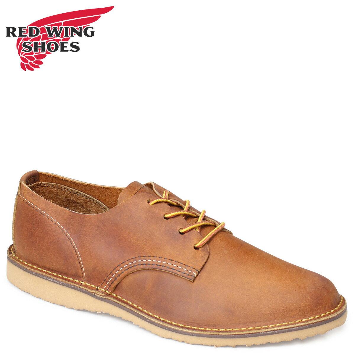 ブーツ, ワーク RED WING WEEKENDER OXFORD D 3303