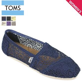 Point 2 x TOMS SHOES Toms shoes women's slip-on CROCHET WOMEN's CLASSICS kuroshetto classics polyester Toms Toms shoes new 001096B 6 color [regular] P06Dec14