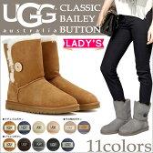 アグ UGG ブーツ ムートンブーツ ベイリーボタン 2 レディース ベイリー ボタン 2 5803 1016226 WOMENS BAILEY BUTTON II 正規品