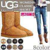 アグ UGG ブーツ ムートンブーツ クラシック ショート 2 レディース ショート2 5825 1016223 WOMENS CLASSIC SHORT 2 正規品