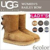 アグ UGG ブーツ ムートンブーツ ベイリーボウ 2 レディース WOMENS BAILEY BOW II 1002954 1016225 正規品
