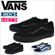 VANS オールドスクール スニーカー メンズ レディース バンズ ヴァンズ OLD SKOOL 靴 [1/25 追加入荷]