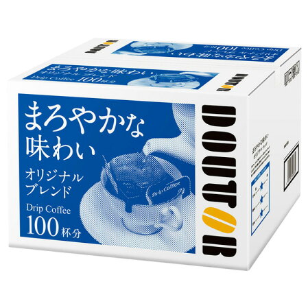 【自家需で人気】【ドトールドリップコーヒー100P送料無料大容量自家需要業務用オリジナルブレンドクラシックブレンド】ドトールドリップコーヒー100P【DTD-O100/DTD-C100】