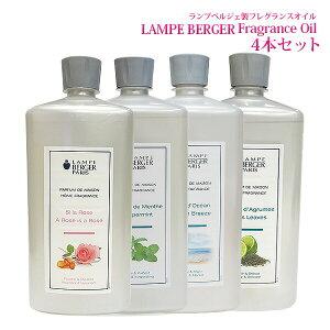 【正規品】送料無料 ランプベ...