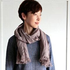 送料無料!fog linen work(フォグリネンワーク) ロセリエ リネン平織りスカーフ フィグ