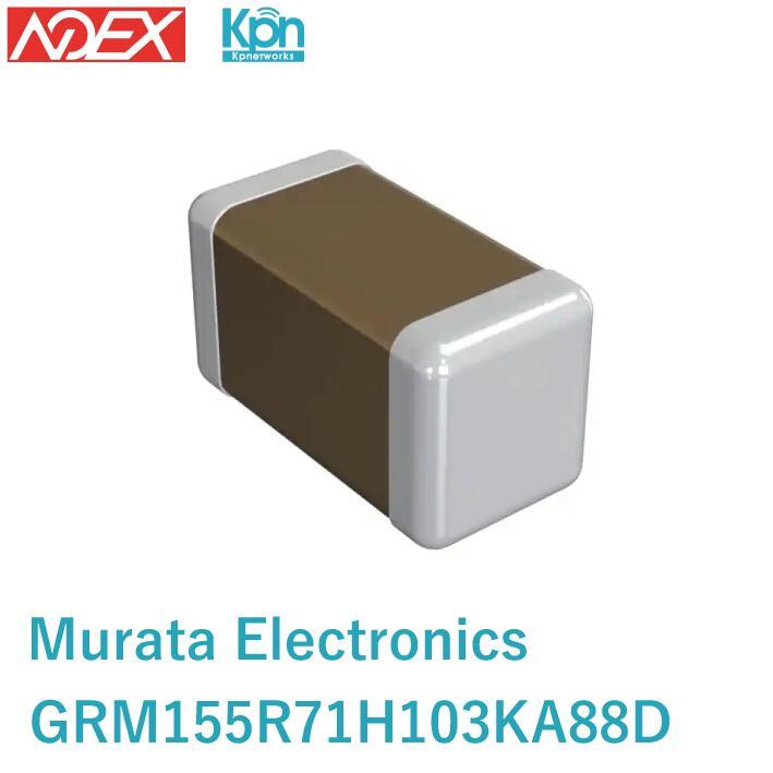 GRM155R71H103KA88D MURATA 積層セラミックコンデンサ MLCC - SMD/SMT 0402 0.01uF 50volts X7R 10% 電子部品 在庫処分特価!