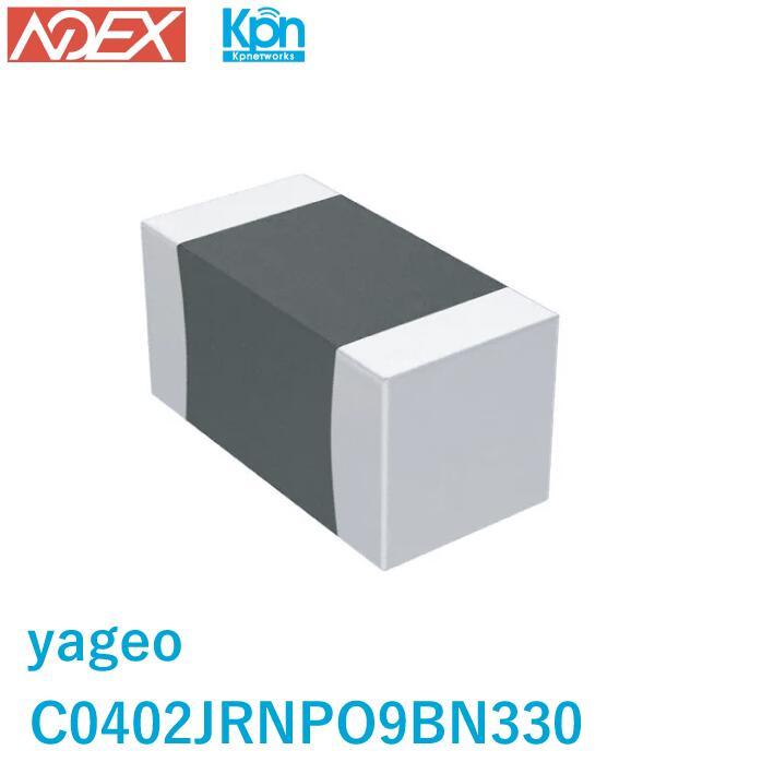 CC0402JRNPO9BN330 Yageo 33pF ±5% 50V セラミックコンデンサ C0G、NP0 0402 電子部品 在庫処分特価!