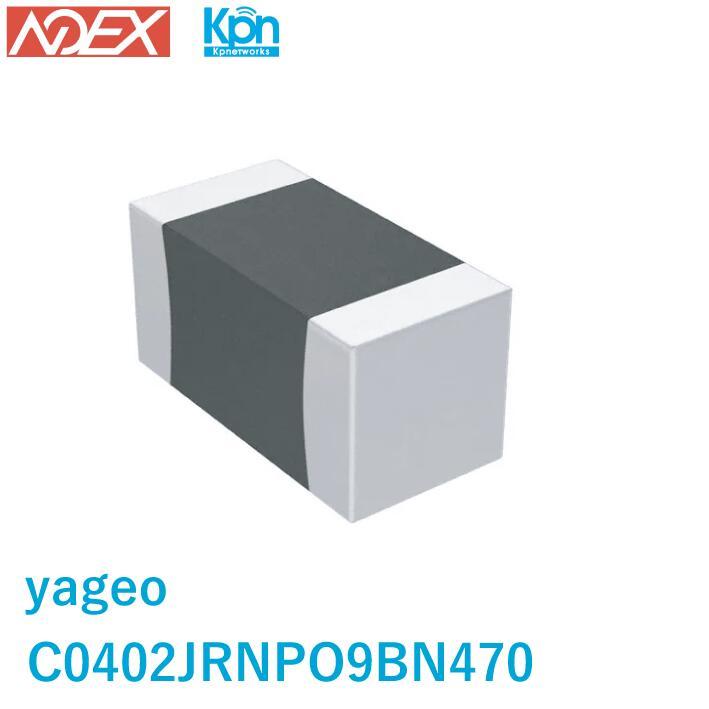 CC0402JRNPO9BN470 Yageo 47pF ±5% 50V セラミックコンデンサ C0G、NP0 0402 電子部品 在庫処分特価!