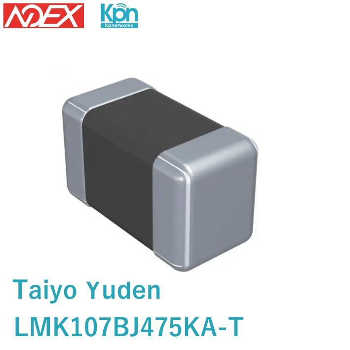 LMK107BJ475KA-T Taiyo Yuden (太陽誘電) 4.7µF ±10% 10V セラミックコンデンサ X5R 0603 電子部品 在庫処分特価!