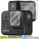 GoPro HERO 8 ゴープ...