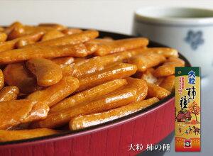 元祖浪花屋の柿の種大粒箱(70g×3袋)【新潟_米菓】