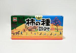 元祖浪花屋柿の種詰め合せ【新潟_米菓】