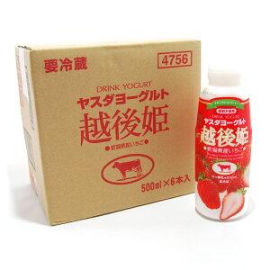 ヤスダヨーグルト越後姫(500ml)×6本