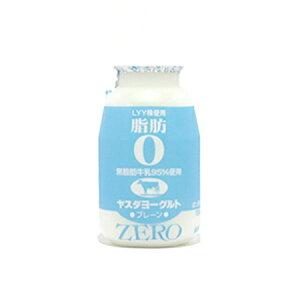ヤスダヨーグルト脂肪0(箱:150ml×6本入)