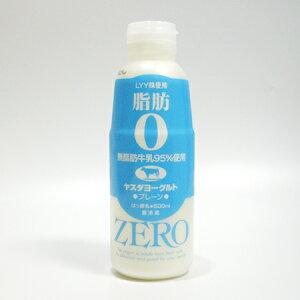 ヤスダヨーグルト脂肪0(ゼロ)(500ml)