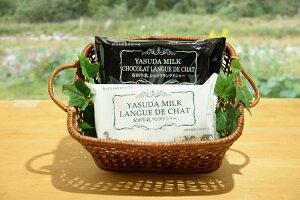 【お試し価格!】安田牛乳ラングドシャ(ホワイト・ショコラ6枚入り×1個)【送料無料】