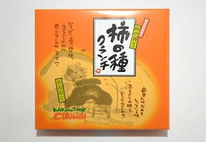 浪花屋柿の種使用柿の種クランチ(28個)【新潟_米菓】