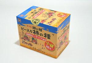 国産ピーナッツ使用元祖浪花屋ピー入り柿の種(25g×10袋)【新潟_米菓】