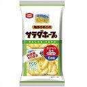 サラダホープ 塩味 1袋 (90g) [ 新潟 お土産 ][ 米菓 ]【パッケージが変わりました】