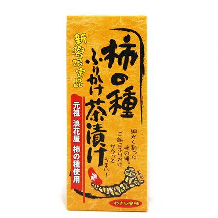 『柿の種ふりかけ茶漬け わさび風味』