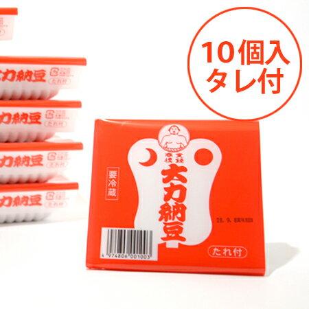 納豆, 大粒納豆 ! () 10