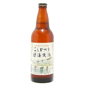 こしひかり越後麦酒(500ml)