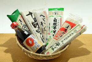 【送料無料】お得になった!新潟へぎそば食べ比べあれこれ満腹セット(だしつゆ付)【乾麺】【贈答】