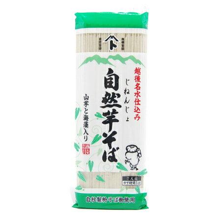 山芋つなぎ 自然薯そば (1把) [ へぎそば ][ 新潟 お土産 ][ 乾麺 ]