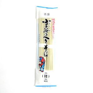 小千谷のへぎそば(200g)