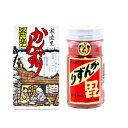 香辛料 かんずり (70g箱入り) [ 新潟 お土産 ][ 唐辛子 発酵 調味料 ]