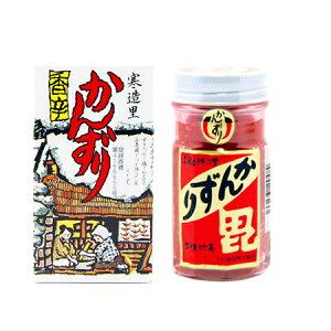 香辛料かんずり70g箱入り(寒作里)