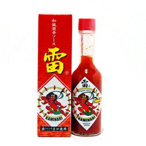 和風激辛ソース雷(赤60ml)