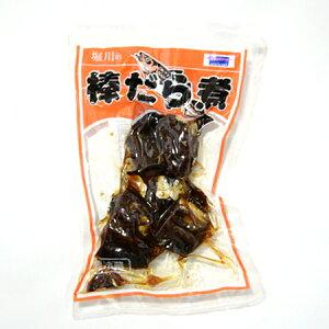 新潟の田舎料理棒だら煮(250g)