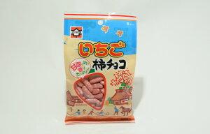 【期間限定】かわり種!元祖浪花屋いちご柿チョコ(70g)【新潟米菓柿の種チョコレートいちご】