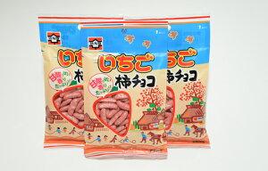 かわり種!元祖浪花屋苺チーズケーキ柿チョコ(75g×3袋)
