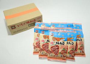 元祖浪花屋苺チーズケーキ柿チョコ1箱(75g×12袋)