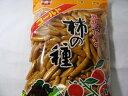 大粒!!元祖浪花屋のゴールド柿の種(90g)【新潟_米菓】