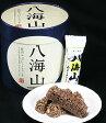 八海山 チョコレートクランチ【新潟,お土産,日本酒,酒粕】