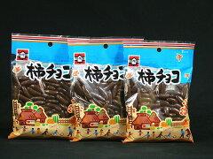 かわり種! 元祖浪花屋柿チョコ(90g×3袋)
