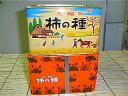 元祖浪花屋の柿の種 大缶(27g×12袋)【新潟_米菓】【10周年セール】