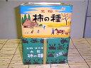 元祖浪花屋の柿の種 大粒大缶(28g×10袋)【新潟_米菓】【10周年セール】